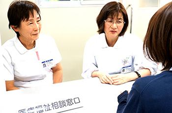地域連携室 医療福祉相談室