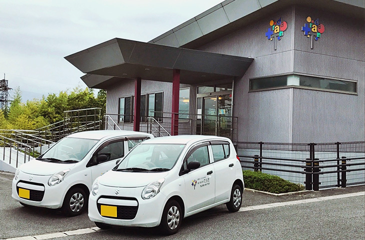 寺田病院 訪問看護ステーション「コスモス リハビリサテライト」 写真